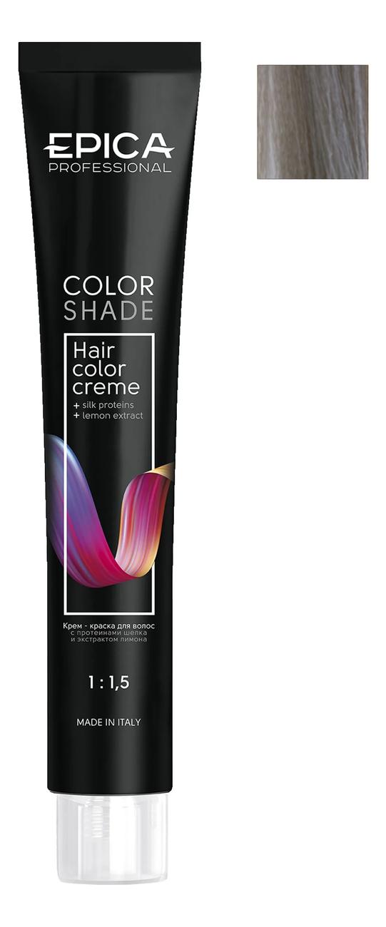 Купить Крем-краска для волос Color Shade 100мл: 9.81 Блондин Жемчужно-Пепельный, Epica Professional