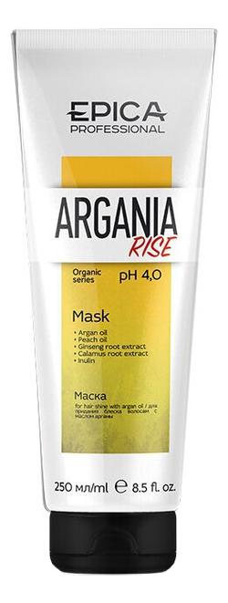 Купить Маска для придания блеска волосам с маслом арганы Argania Rise Organic: Маска 250мл, Epica Professional