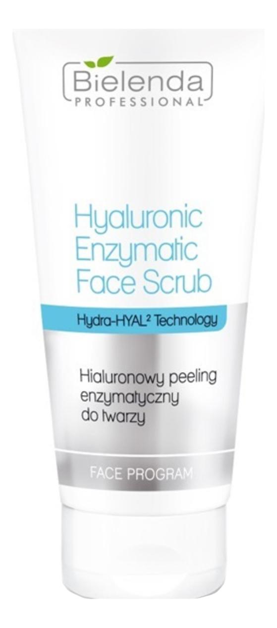 Купить Гиалуроновый энзиматический скраб для лица Face Program Hyaluronic Enzymatic Face Scrub 150г, Bielenda Professional