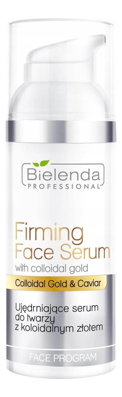 Укрепляющая сыворотка для лица с коллоидным золотом Face Program Firming Face Serum 50мл недорого
