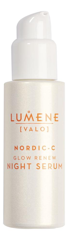 Восстанавливающая сияние ночная сыворотка-пилинг для лица Nordic-C [Valo] Glow Renew Night Serum 30мл концентрат для автозагара с витамином c nordic c midsummer glow self tan drops 30мл