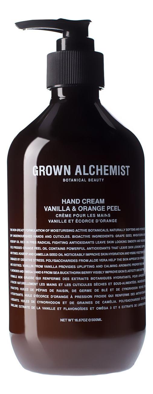 Крем для рук Ваниль и апельсин Hand Cream Vanilla & Orange Peel: Крем 500мл крем для рук ваниль и пион vanilla blush