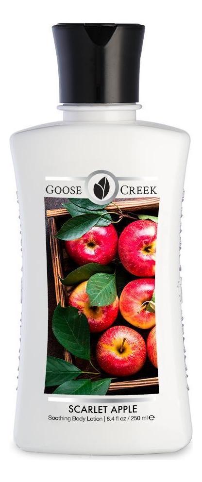 Лосьон для тела Scarlet Apple 250мл