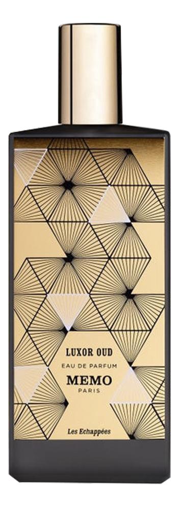Купить Luxor Oud: парфюмерная вода 2мл, Memo
