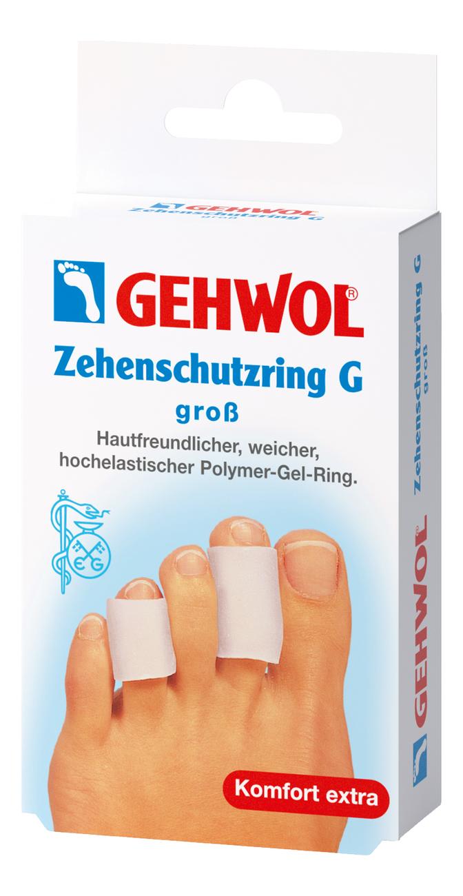 Купить Защитное гель-кольцо Zehenschutzring G 2шт: Большой размер, Gehwol