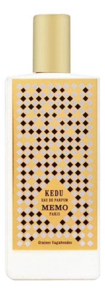 Memo Kedu: парфюмерная вода 10мл запаска