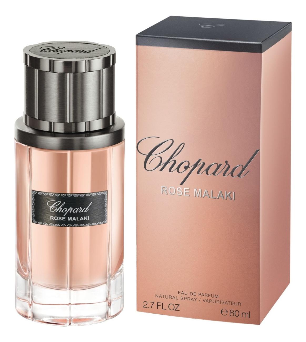 Chopard Rose Malaki: парфюмерная вода 80мл