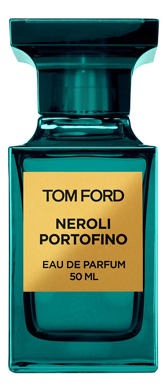 Neroli Portofino: парфюмерная вода 2мл недорого