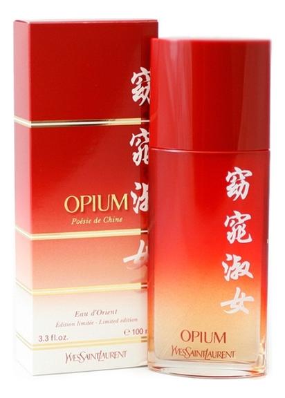 Купить YSL Opium pour Femme Poesie de Chine: туалетная вода 100мл, Yves Saint Laurent