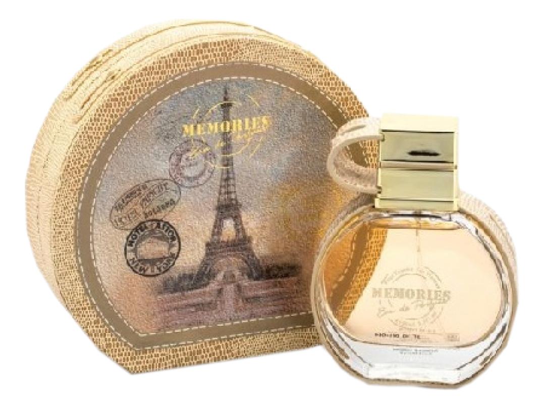 Купить Emper Memories Women: парфюмерная вода 100мл