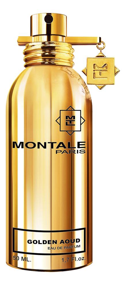 Montale Golden Aoud: парфюмерная вода 50мл парфюмерная вода montale golden aoud 100 мл