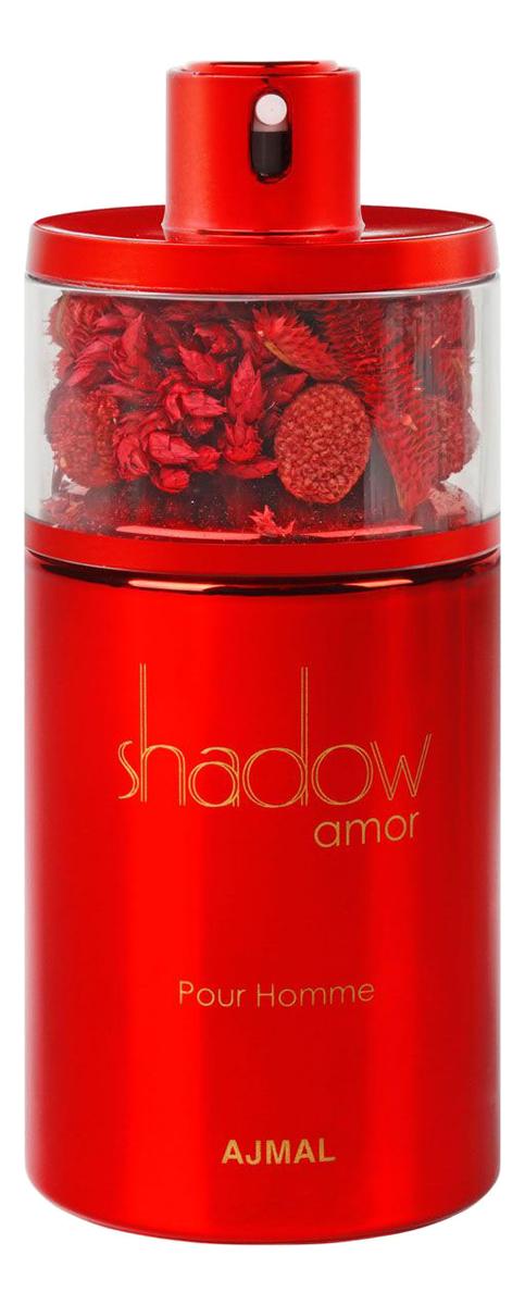 Ajmal Shadow Amor For Him: парфюмерная вода 2мл ajmal shadow for her парфюмерная вода 1 5мл