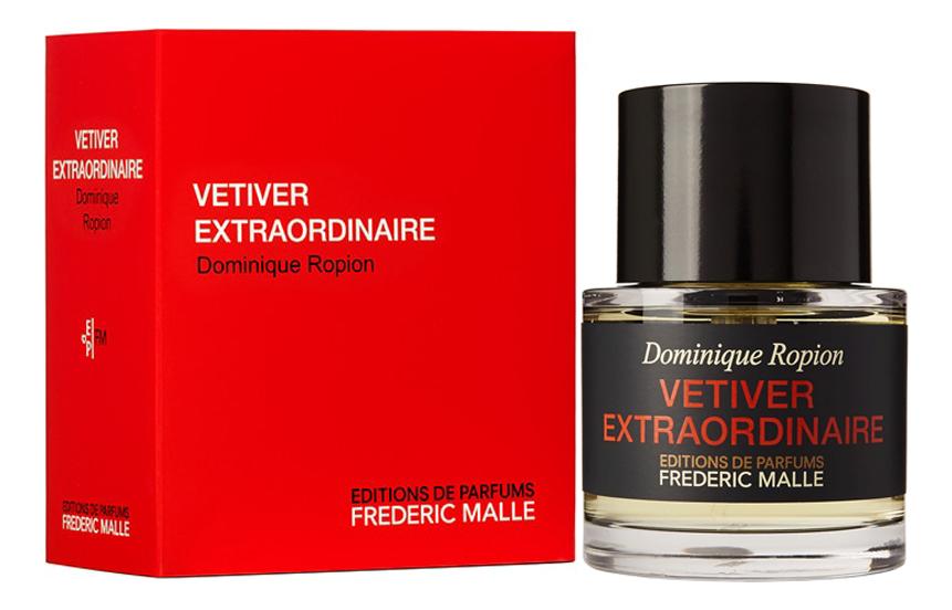 Vetiver Extraordinaire: парфюмерная вода 50мл недорого