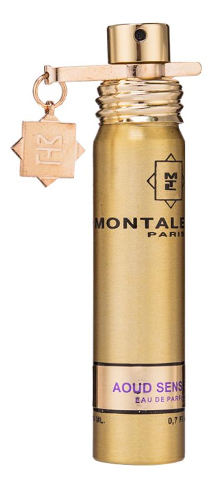 Montale Aoud Sense: парфюмерная вода 20мл montale aoud sense парфюмерная вода 50мл