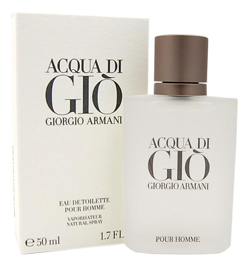Armani Acqua di Gio pour homme: туалетная вода 50мл фото