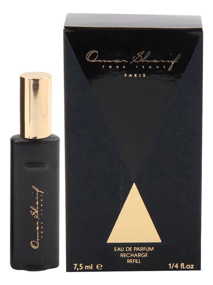 Omar Sharif Pour Femme: парфюмерная вода 7,5мл запаска omar periu no fail meeting