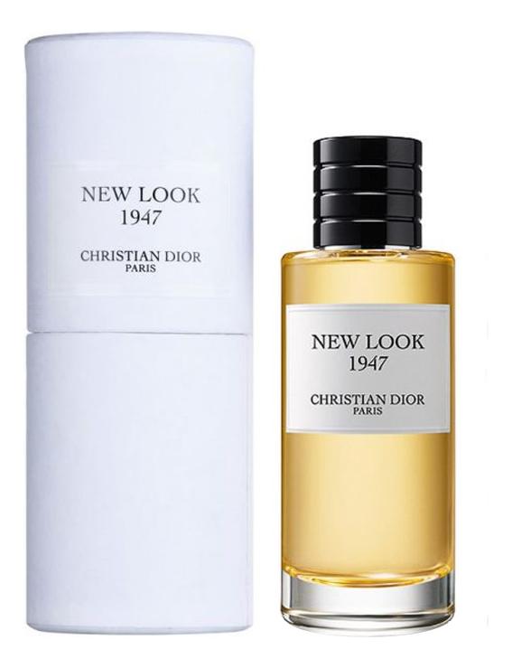 Christian Dior New Look 1947: парфюмерная вода 125мл