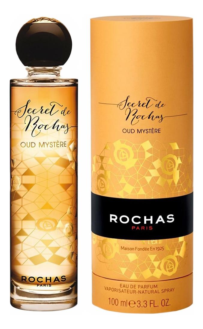 Фото - Rochas Secret de Rochas Oud Mystere: парфюмерная вода 100мл rochas secret de rochas rose intense парфюмерная вода 100мл тестер