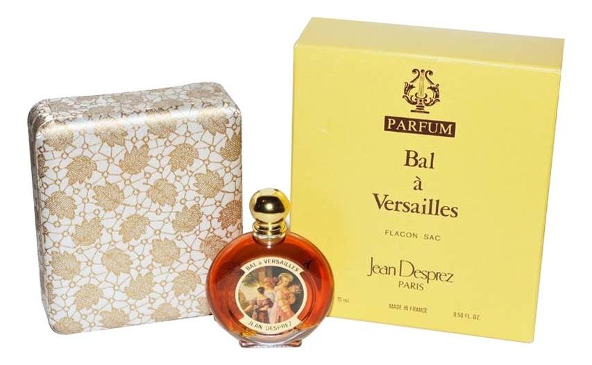 Bal a Versailles: духи 15мл
