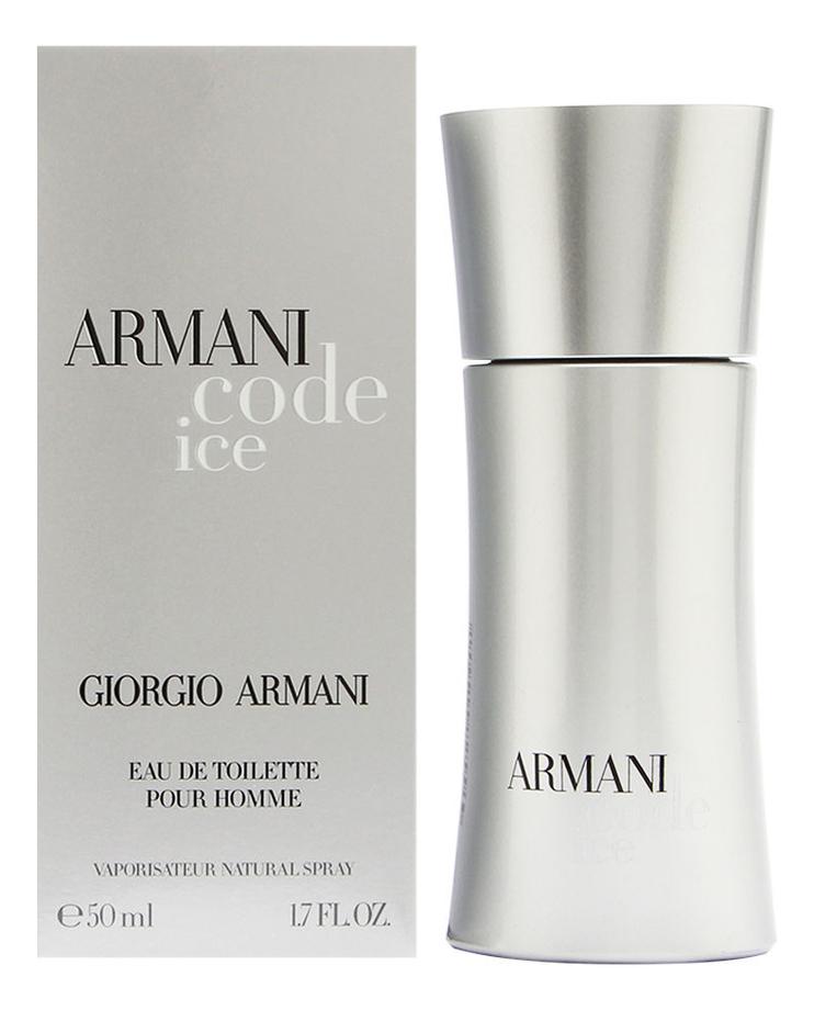 Code Ice: туалетная вода 50мл туалетная вода giorgio armani armani code 75 мл