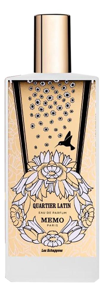 Memo Quartier Latin Eau de Parfum: парфюмерная вода 2мл