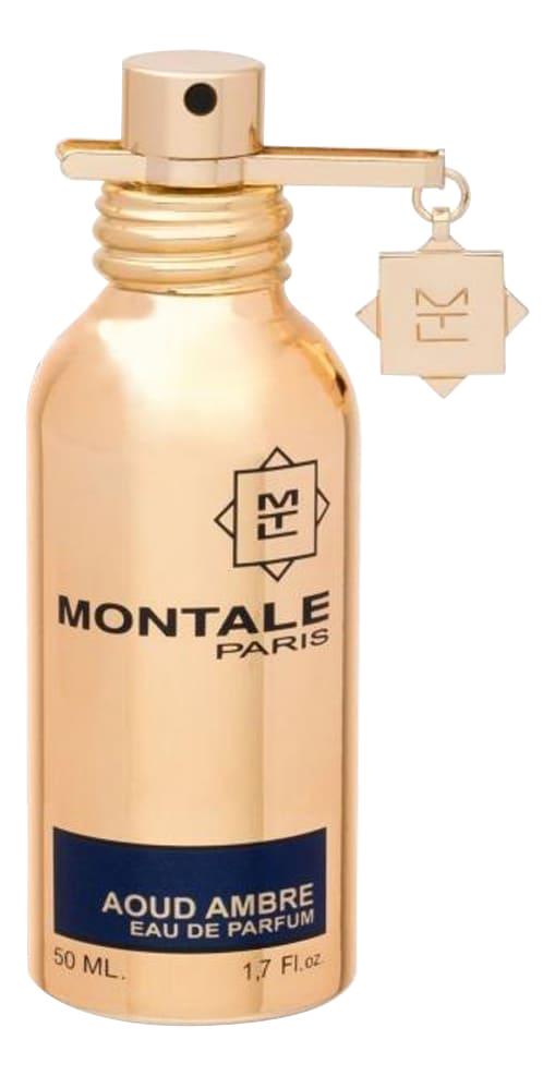Montale Aoud Ambre: парфюмерная вода 50мл