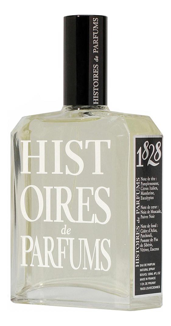 Фото - 1828 Jules Verne: парфюмерная вода 15мл histoires de parfums ambre 114 парфюмерная вода 15мл