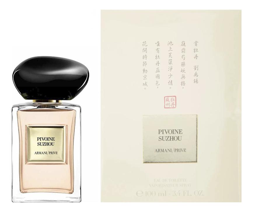 Купить Armani Prive Pivoine Suzhou: туалетная вода 100мл, Giorgio Armani