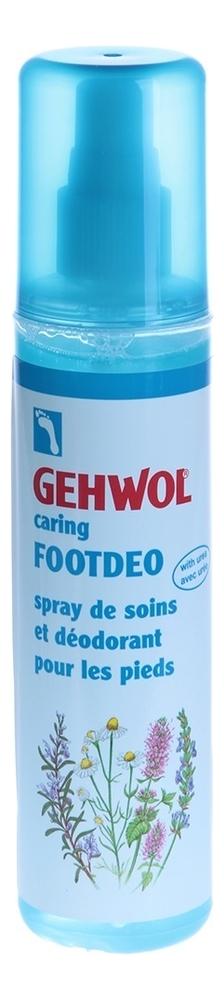 Ухаживающий дезодорант для ног Pflegendes Fussdeo 150мл део дезодорант для ног купить