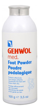 Gehwol Пудра-адсорбент для ног Med. Foot Powder