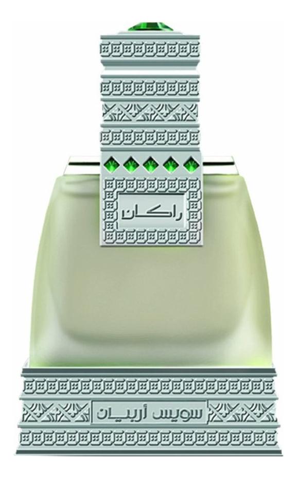 Swiss Arabian Rakaan: парфюмерная вода 50мл тестер фото