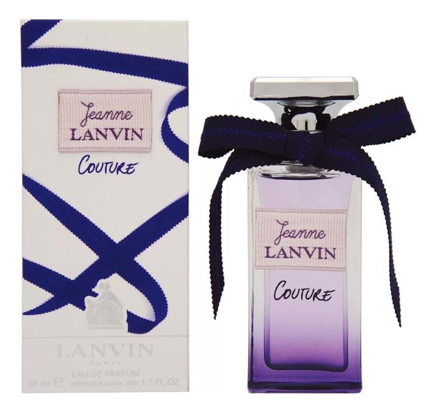 цена на Lanvin Jeanne Couture: парфюмерная вода 50мл