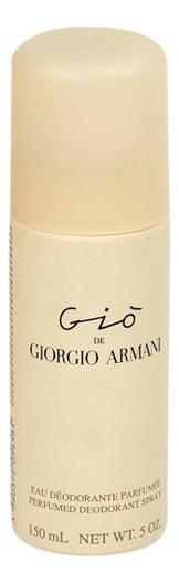 цена на Armani Gio: дезодорант 150мл