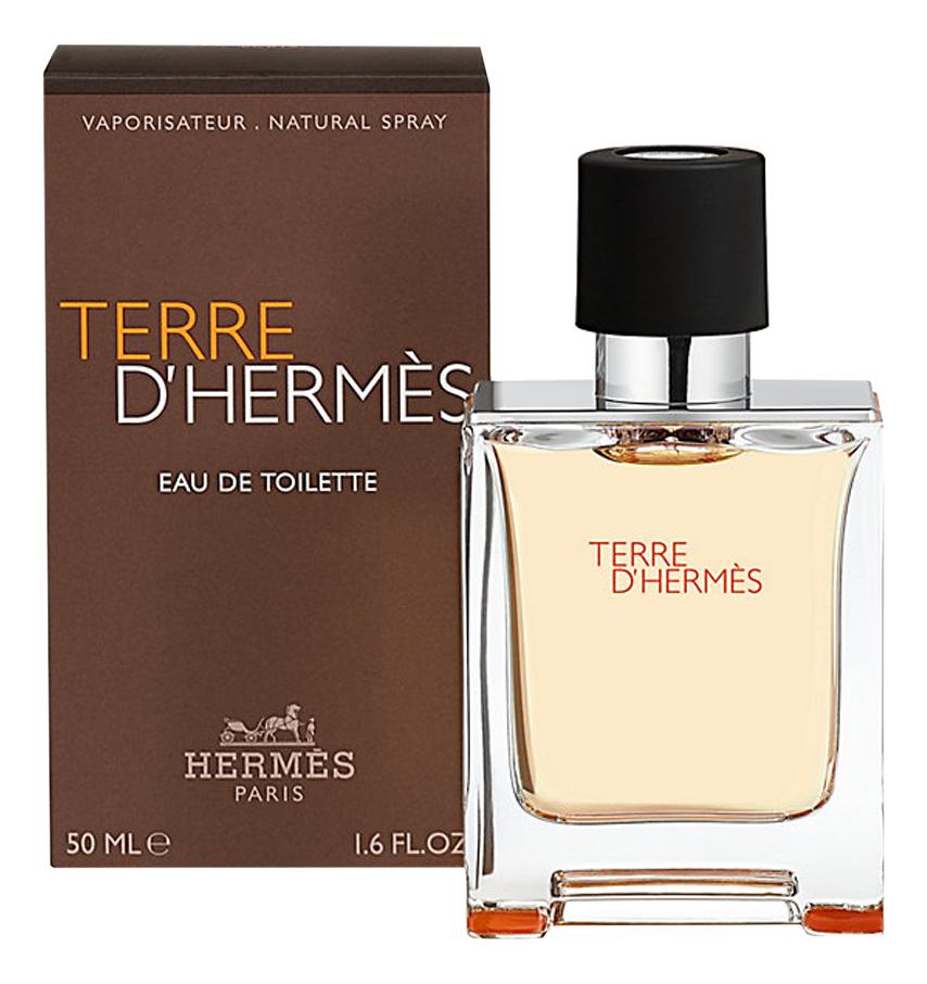 Terre D'Hermes pour homme: туалетная вода 50мл недорого