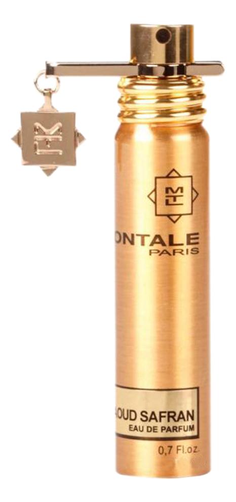 цена Montale Aoud Safran: парфюмерная вода 20мл онлайн в 2017 году