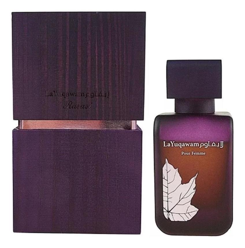 Купить La Yuqawam Pour Femme: парфюмерная вода 75мл, Rasasi