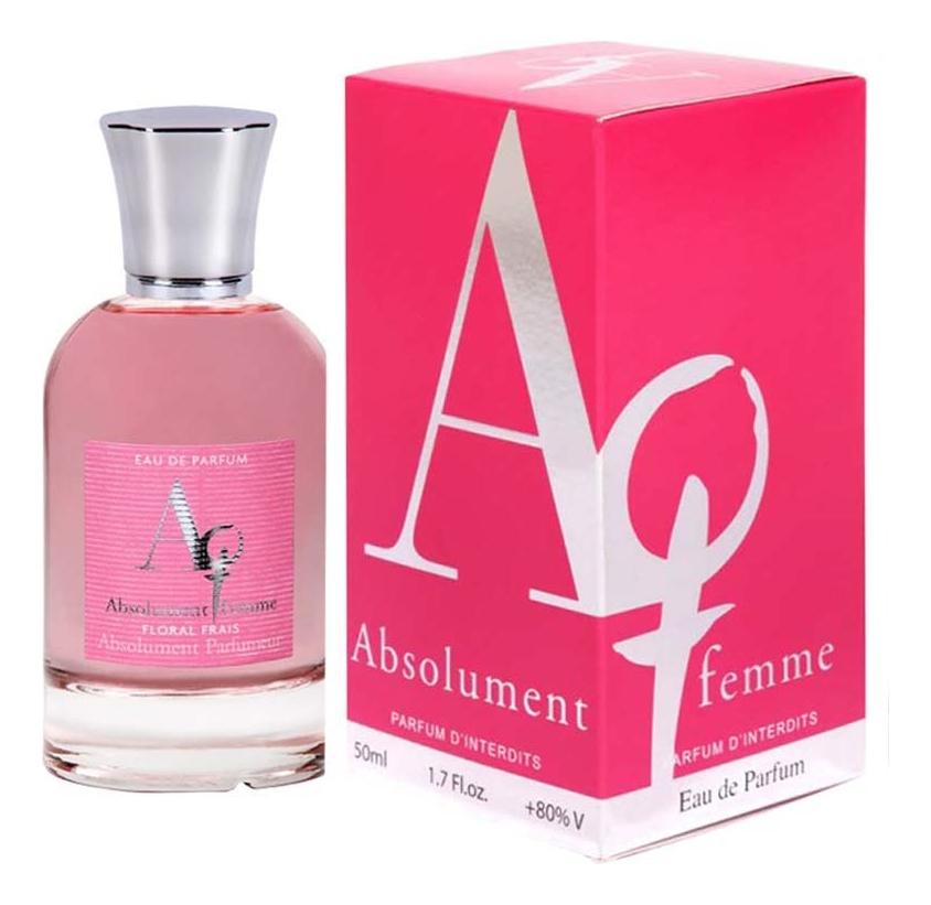цена на Absolument Femme: парфюмерная вода 50мл