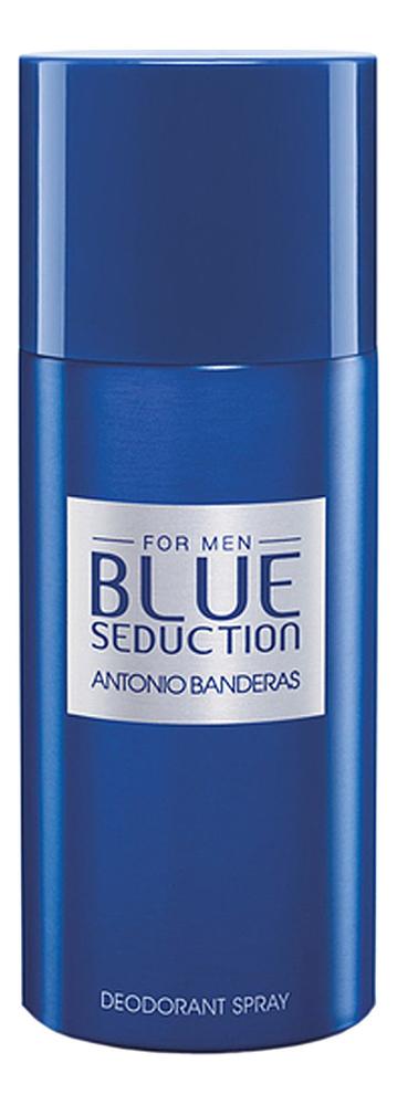 Antonio Banderas Blue Seduction For Men: дезодорант 150мл дезодорант antonio banderas antonio banderas an007lmnuh41