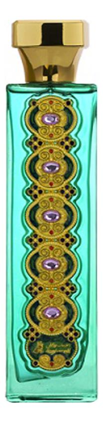 Купить Asgharali Samia: парфюмерная вода 2мл