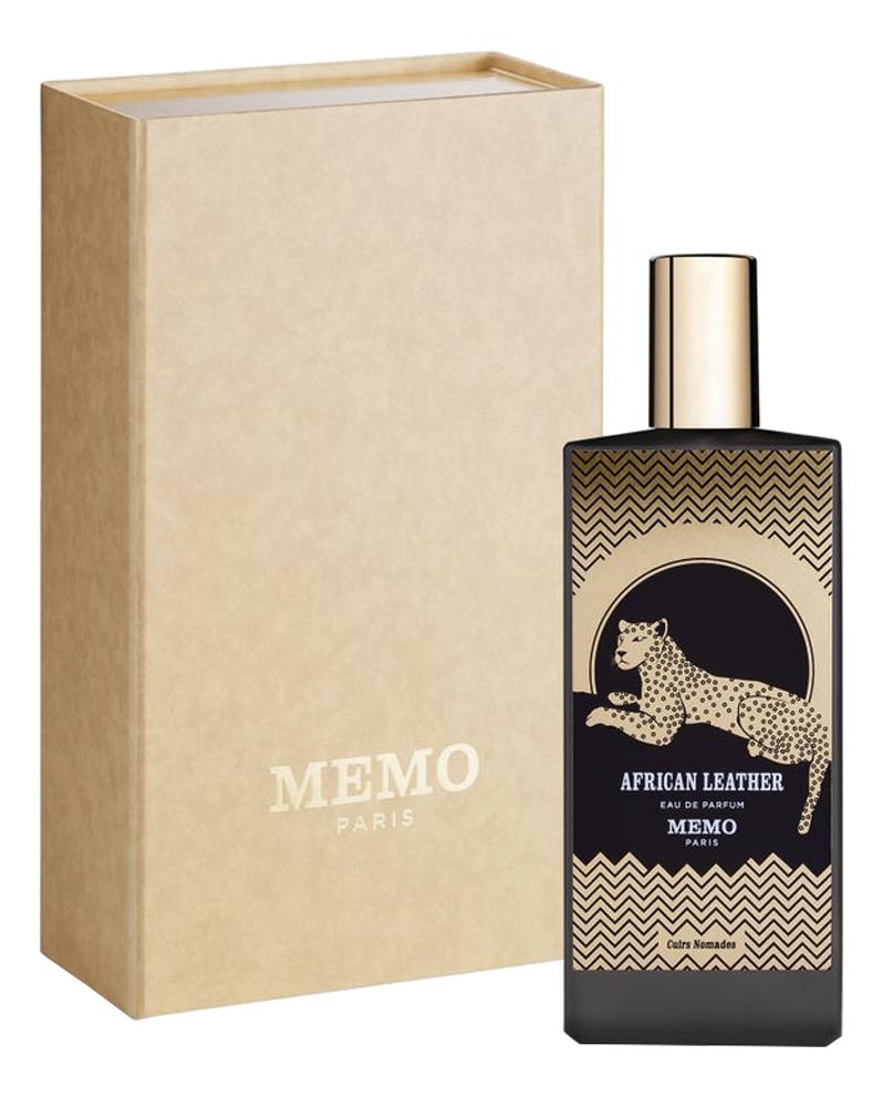 Купить African Leather: парфюмерная вода 75мл, Memo