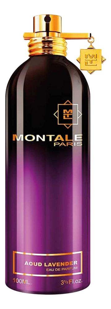 цена Montale Aoud Lavender: парфюмерная вода 100мл онлайн в 2017 году