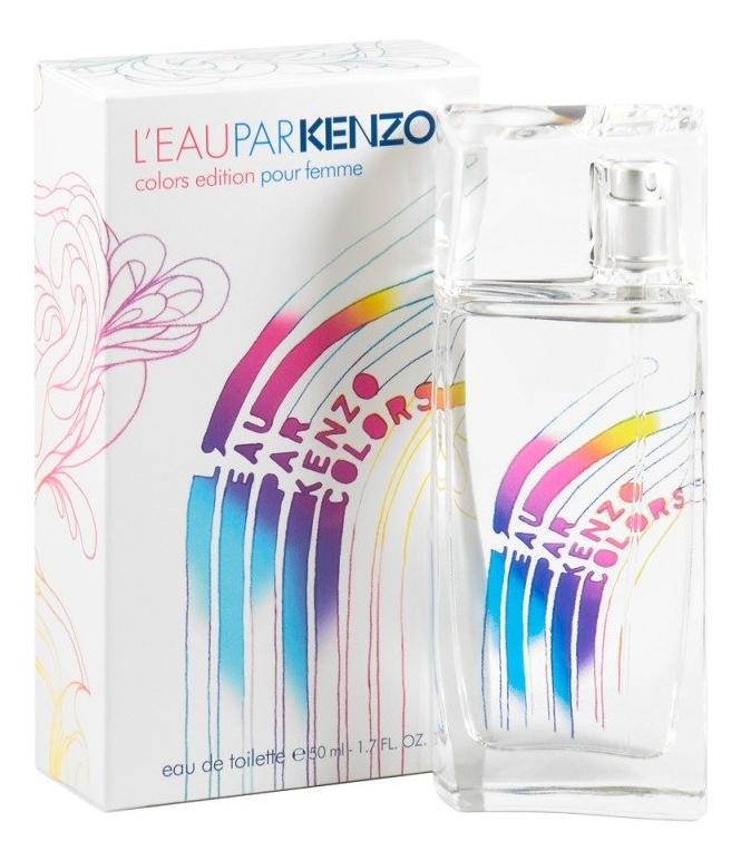Kenzo LEau Par Colors Pour Femme: туалетная вода 50мл