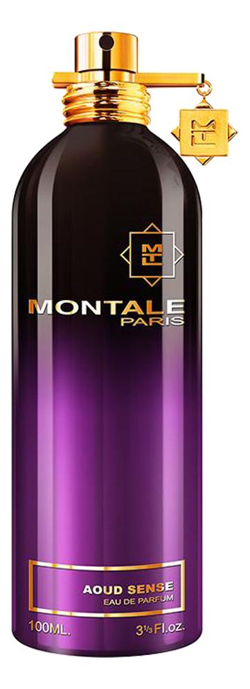 Купить Montale Aoud Sense: парфюмерная вода 100мл