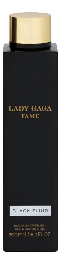 Lady Gaga Fame (Black Fluid): гель для душа 200мл