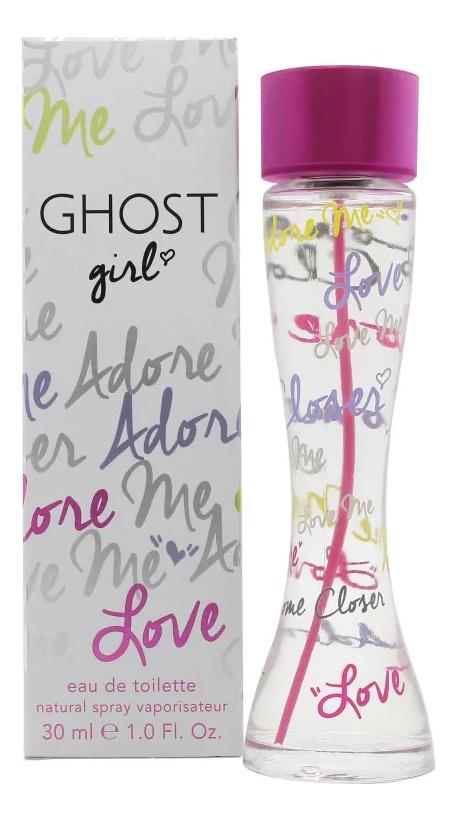 Купить Girl: туалетная вода 30мл, Ghost