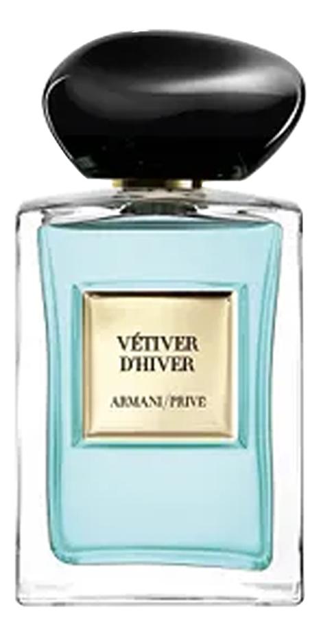 Купить Prive Vetiver D'Hiver: туалетная вода 50мл, Giorgio Armani