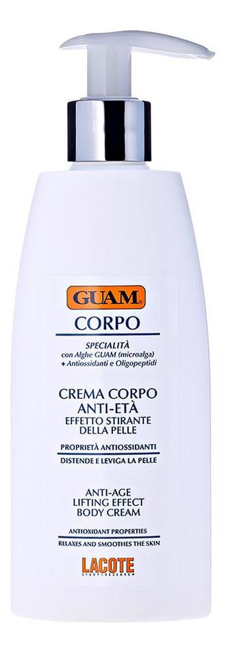 Крем для тела антивозрастной подтягивающий Crema Corpo Anti-Eta 200мл