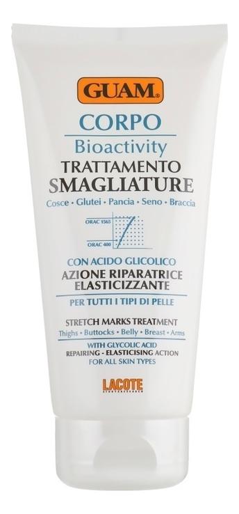 Крем против растяжек для тела и груди с гликолевой кислотой Smagliature Crema Seno-Corpo 150мл guam крем для груди