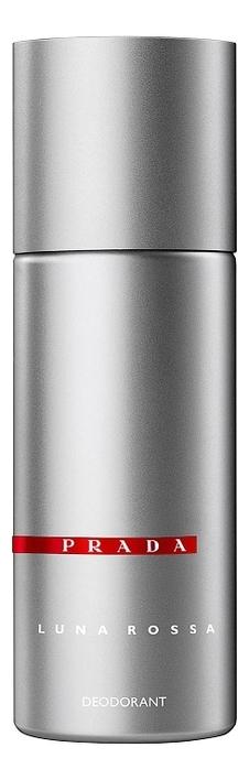 Купить Prada Luna Rossa: дезодорант 150мл