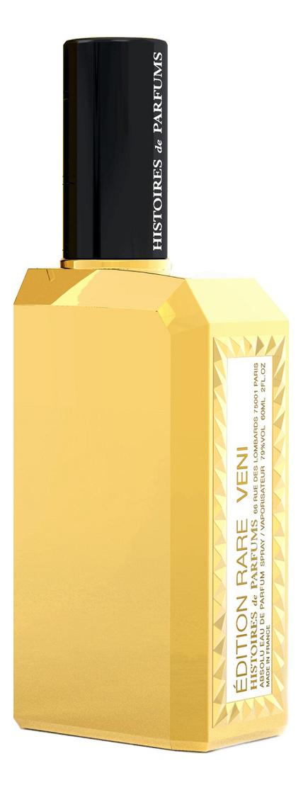 Фото - Veni: парфюмерная вода 15мл парфюмерная вода histoires de parfums 1826 eugenie de montijo 60 мл